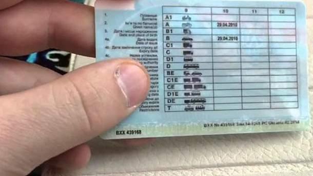У МВС пропонують змінити систему для позбавлення порушників водійських прав