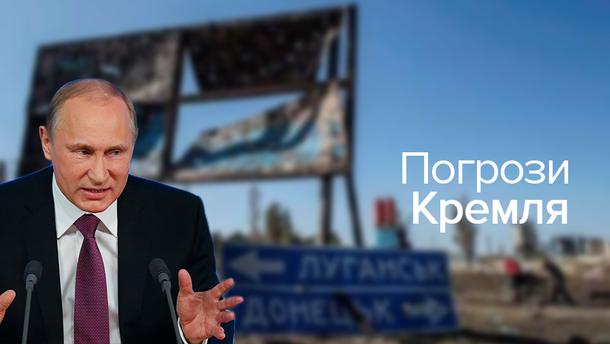 Владимир Путин заявил, что не закроет границу между РФ и ОРДЛО
