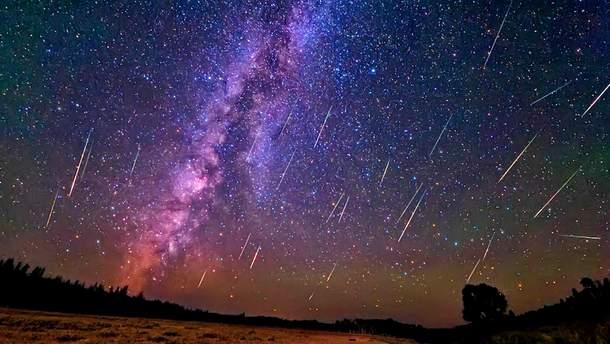 Украинцы смогут увидеть еще один осенний звездопад