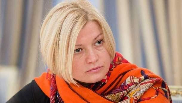 Перший заступник голови Ради Ірина Геращенко