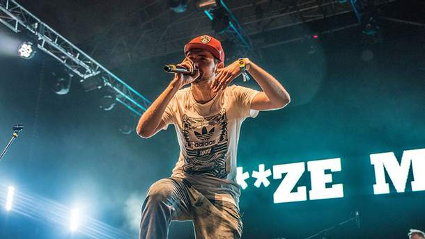 Noize MC, фестиваль Atlas Weekend