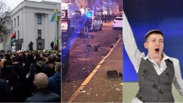 Главные новости 22 октября в Украине и мире