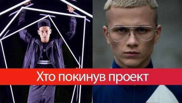 Топ-модель по-українськи 4 сезон 8 випуск онлайн