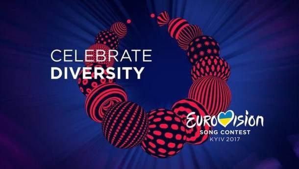"""Під час проведення """"Євробачення-2017"""" аудит виявили порушень на майже 470 мільйонів гривень"""