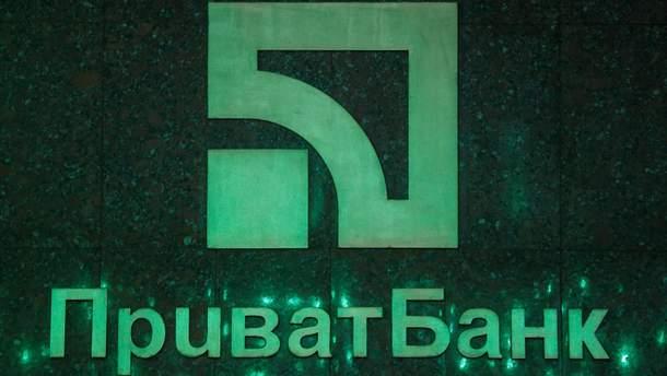 """Логотип """"Приватбанку"""""""