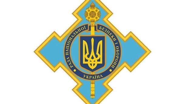 Символика СНБО