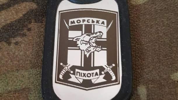 У Миколаєві загинув морський піхотинець