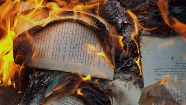 """Перед прочитанням – спалити: чим вражає нове видання """"451 градус за Фаренгейтом"""""""