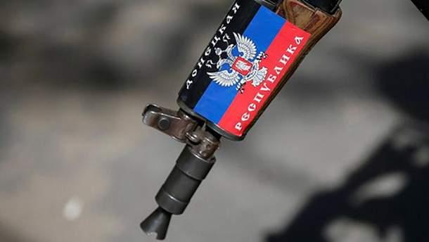 Боеприпасы террористов нашли в Донецкой области