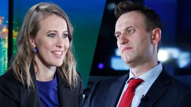 Навальний поки не коментує намір Собчак балотуватись у президенти