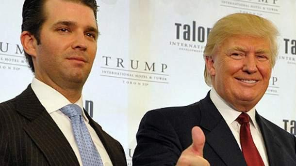 Дональд Трамп і Дональд Трамп-молодший