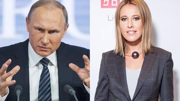 Выборы президента России 2018: Путин и Собчак