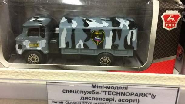 """Гіпермаркет """"Епіцентр"""" продає іграшки із символікою РФ"""