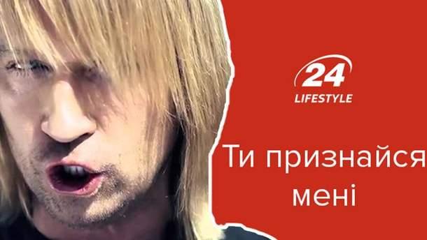 Х-фактор: Олег Винник забыл слова украинской песни