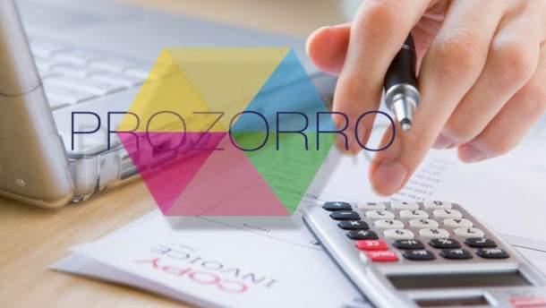 Prozorro заощаджує кошти українців