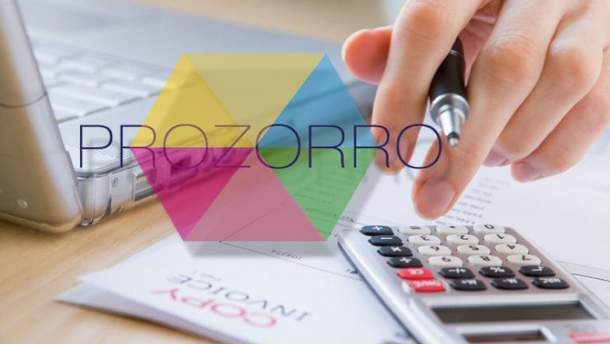 Prozorro экономит средства украинцев