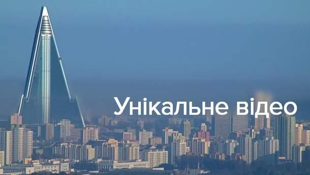 Пхеньян с высоты птичьего полета
