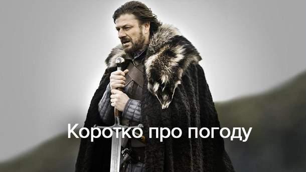 Снег киевляне увидят не раньше чем 26 ноября
