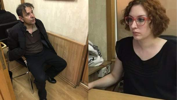 "Напад на Фельгенгауер: відео проникнення на ""Эхо Москвы"""