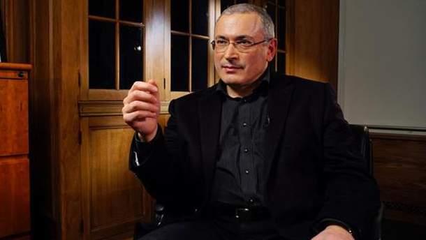 Ходорковський закликав не бойкотувати вибори президента Росії