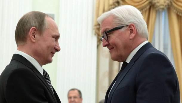 Навіщо Штайнмаєр їде до Путіна