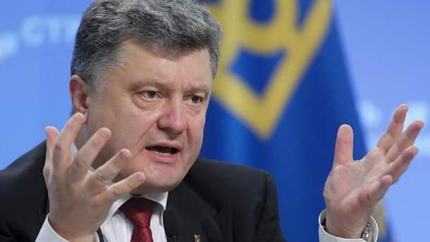 """Порошенко поскаржився на """"зрадофілів"""" в Україні"""