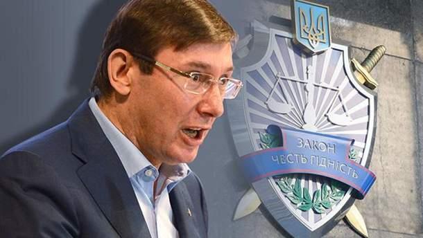 Луценко обвинил митингующих под Радой в подготовке переворота