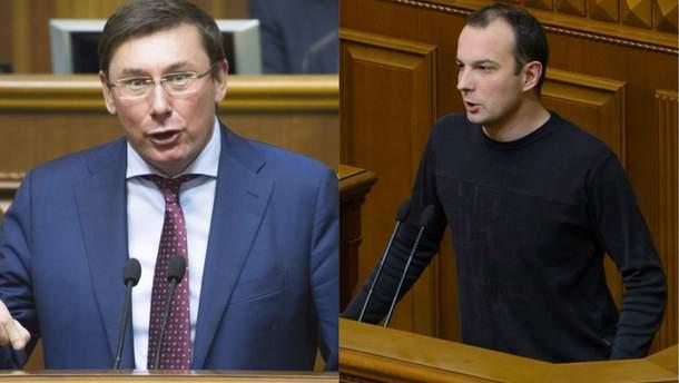 Єгора Соболєва можуть притягнути до відповідальності, заявив Луценко