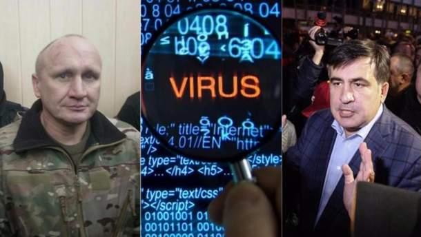 Главные новости 24 октября в Украине и мире