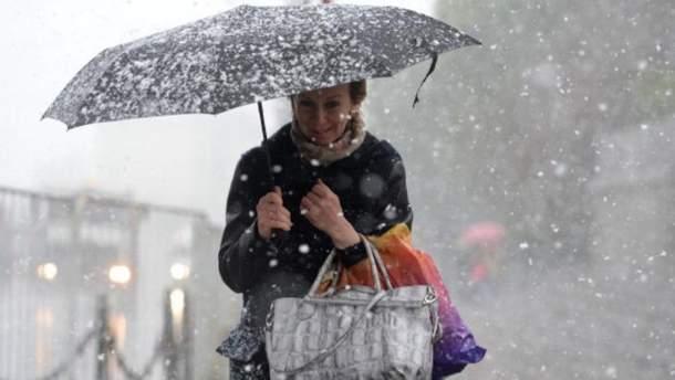 Прогноз погоды в Украине на среду, 25 октября