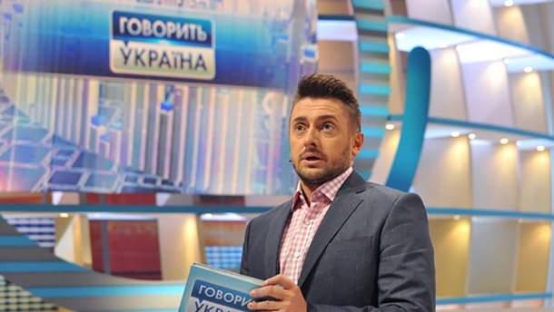 """Такое бывает не только на """"Украине"""", но и на """"Интере"""", – Ганжа"""