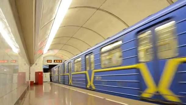 Метро Киева подверглось кибератаке