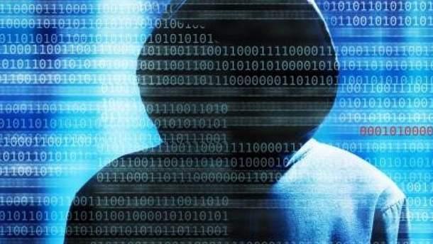 Хакерская атака в Украине 24 октября