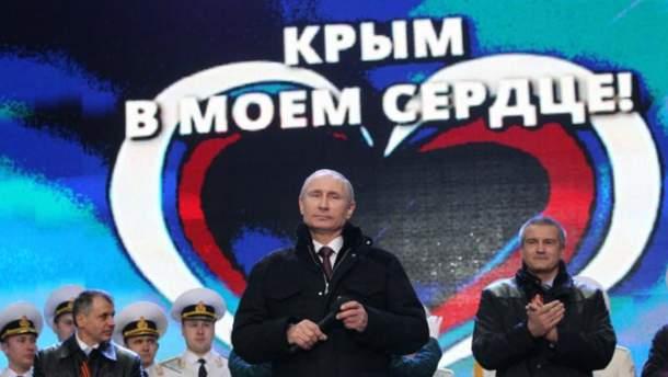"""Дія наркотику """"Крим – наш"""" закінчується"""