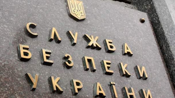 Декларации сотрудников СБУ останутся закрытыми