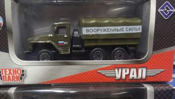 Прокуратура Київщини виявила у продажу дитячі іграшки з символами Росії