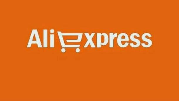Aliexpress  в Україні можуть обкласти новими податкам