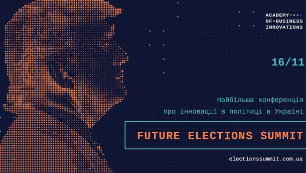 Future Elections Summit