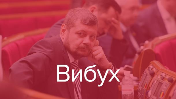 На Игоря Мосийчука покушались