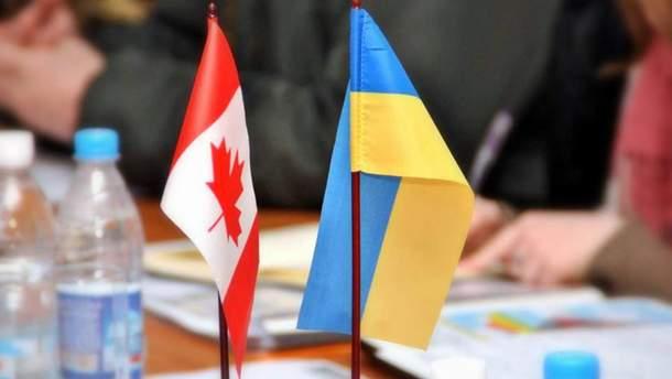 Безвиз Украины с Канадой