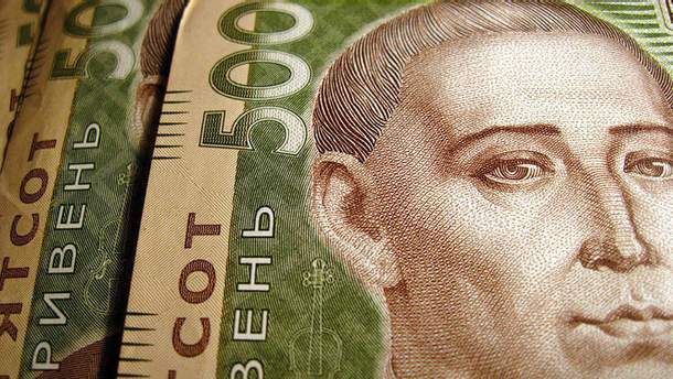 Наличный курс валют 26 октября в Украине
