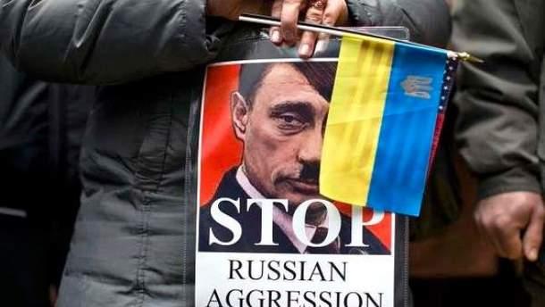 Путин побеждает в гибридной войне в Украине, однако российские ценности здесь проигрывают