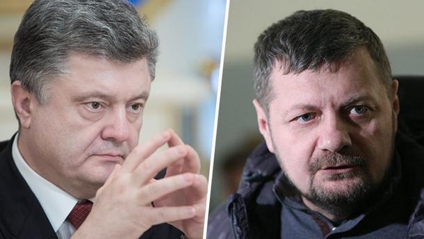 Порошенко прокомментировал покушение на Мосийчука