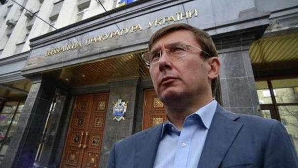 Луценко не реформує ГПУ і хоче стати головним антикорупціонером