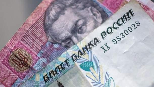 На російські рублі є в Україні пропозиція та попит, – Чурій