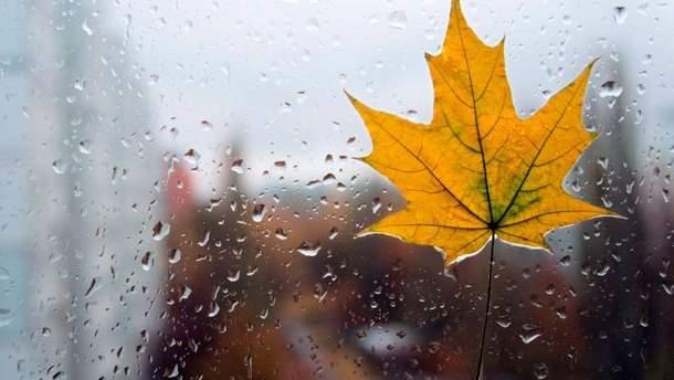 Прогноз погоды в Украине на пятницу, 27 октября