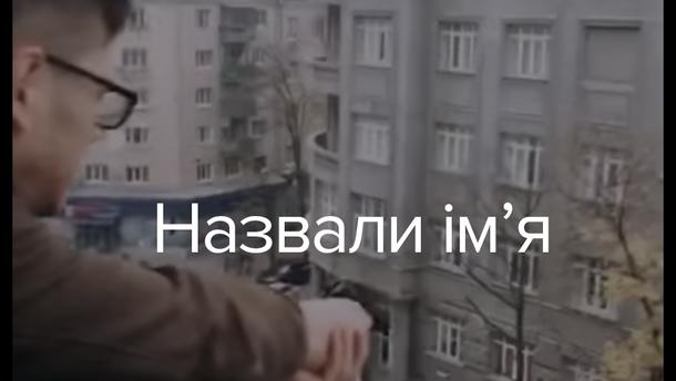 Молодой человек стрелял в людей в Харькове