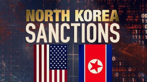 Північна Корея отримала чергову порцію санкцій
