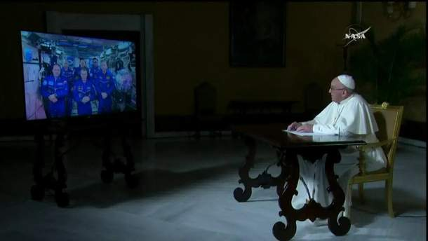 Папа и космонавты