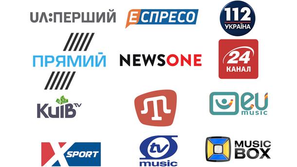 Украинские телеканалы требуют равного доступа к данным панели и воздержаться от одностороннего изменения правил
